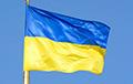 Як выглядае рэвалюцыя ва ўкраінскай палітыцы