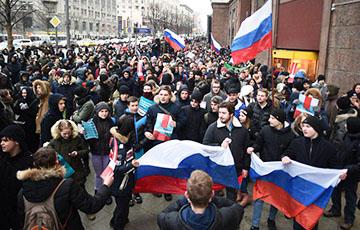 Власти Москвы разрешили акцию протеста 25 августа на проспекте Сахарова