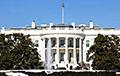 Белый дом завершил работу над «сделкой века» по Ближнему Востоку