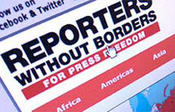 «Репортеры без границ»: Разблокирование «Хартии-97» - неоспоримое условие диалога Беларуси с ЕС