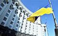 Ва Украіне новыя міністры фінансаў і аховы здароўя