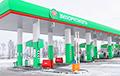 Экономист: «Белнефтехим» может начать по-новому менять цены на топливо