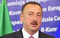 Алиев: Мы продолжим военно-техническое сотрудничество с Беларусью