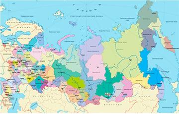 Мятежная республика Хабаровск