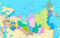 Россия под капельницей