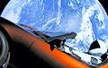 Чырвоная Tesla Ілона Маска здзейсніла першы абарот вакол Сонца