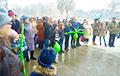 Лидеры БНК провели митинг в Светлогорске