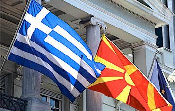Македония ждет от Греции разблокирования ее вступления в НАТО