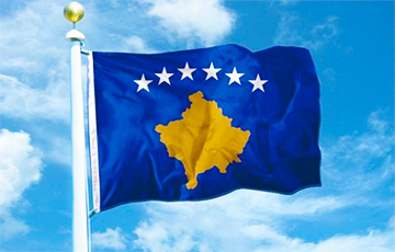 Парламент Косава прагаласаваў за дэмаркацыю мяжы з Чарнагорыяй