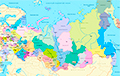 Раздробленная Россия