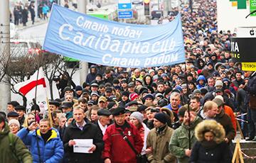 Марш рассерженных белорусов в Гомеле: годовщина самого массового протеста