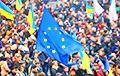 Сегодня – пять лет Революции достоинства в Украине