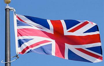 Великобритания вышла из Евросоюза