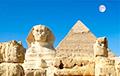 Выкрытая загадка маленькіх егіпецкіх мумій