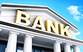 Banking System In Belarus Does Not Work