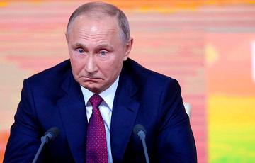 Сингапурское унижение Путина
