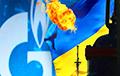 СМІ: «Нафтагаз» зрывае планы «Газпрома»