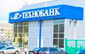 «Технобанк» временно прекращает выплаты Tax Free