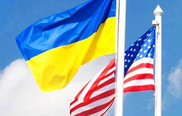 ЗША павялічылі транш ваеннай дапамогі Украіне