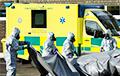 Полиция Великобритании заявила еще об одной жертве отравления в Солсбери