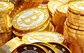 Курс Bitcoin усталяваў новы гадавы максімум
