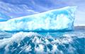 Ученые открыли «блуждающие острова» в Арктике