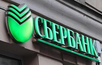 Российский «Сбербанк» сделал неутешительный прогноз для белорусских властей