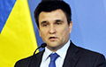 Павел Климкин подал в отставку с поста главы МИД Украины