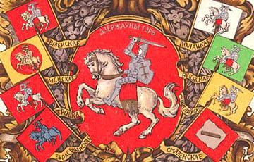 101 год назад было сформировано правительство БНР