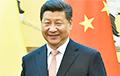 Си Цзиньпин пообещал «Новый шелковый путь» без коррупции