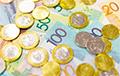 Эксперт: До конца года белорусский рубль будет под давлением