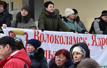 Протестующие в Волоколамске встретили губернатора криками «Позор»