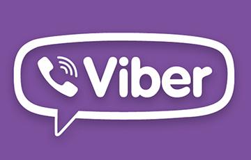 В работе Viber произошел сбой
