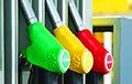 Эксперт: Белорусские власти опасаются резкого роста цен на автомобильное топливо