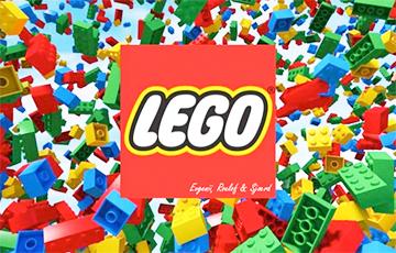 Lego пачнуць рабіць са смецця