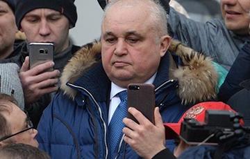 Вместо Тулеева назначили чиновника, ставшего на колени перед родственниками погибших