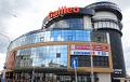 В Минске эвакуируют вокзал и три торговых центра