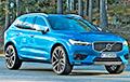 Volvo выпустит свой последний автомобиль с двигателем внутреннего сгорания
