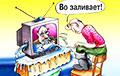 Ліст беларуса з Расеі: Не верце БТ