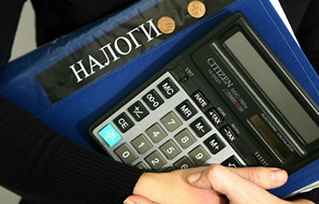 Belarusian Finance Ministry Starts Working On Unified Tax Code With Russia