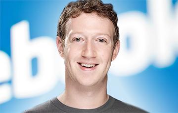 Основатель Facebook Цукерберг вошел в топ-3 самых богатых людей мира