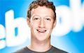 Цифровые валюты Цукерберга и Дурова меняют мир