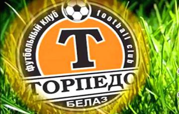 Сразу два футболиста «Торпедо-БелАЗ» заразились коронавирусом