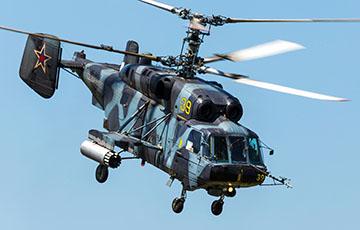 Российский военный вертолет рухнул в Балтийское море