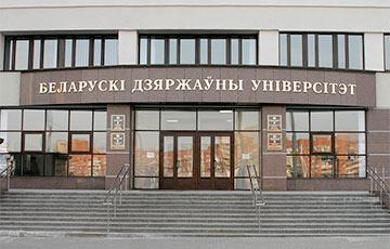 Студентам сообщили, что БГУ c 11 ноября переходит на дистанционное обучение