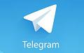 В работе мессенджера Telegram произошел масштабный сбой