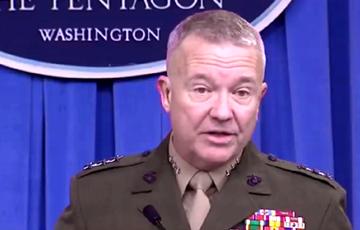 Генерал Кеннет Маккензи: Удар был нанесен по четко определенным целям