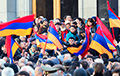 В Ереване не прекращаются акции протеста