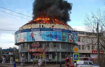 В России снова произошел крупный пожар в торговом центре