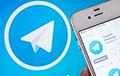 В Instagram и Telegram произошел глобальный сбой